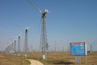 Компания Fixam Group намерена «приобрести» ветер Херсона