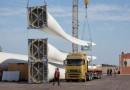 В Швеции возводится новый ветряной парк