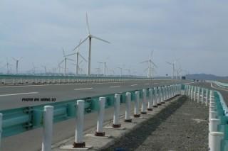 В ближайшее время в Бразилии внедрят ветряную энергетику