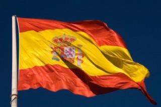 Испания считается передовиком в применении энергии ветра