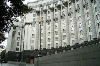 Кабинет министров Украины собирается адаптировать объекты альтернативной энергетики к энергетической системе