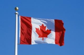 В Канаде запущен аэродром с питанием от солнца