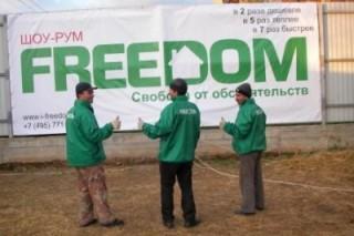 EnergyEco подключил к солнцу эко-дом FREEDOM