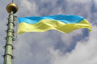 На территории Украины открыта крупнейшая в Центральной Европе солнечная электрическая станция