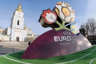 В процессе проведения в Харькове Евро 2012 будет использована солнечная энергетика