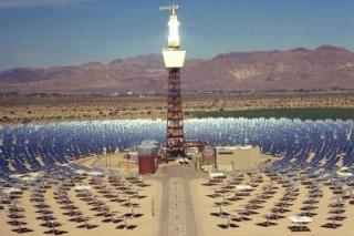 ТОО «Гамма-Солар» получило лицензию на производство электроэнергии