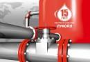 Проекты по воплощению в реальность альтернативной энергетики «Лукойл» развивает не в России