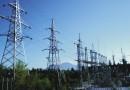 Правила составления перечня мероприятий по энергосбережению