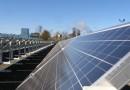 Технологии энергосбережения
