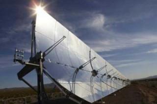 В Сербии будет построена новая солнечная электростанция