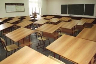 Энергосбережение в школе