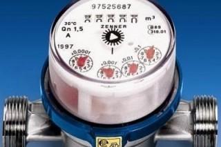 Приборы учета тепловой энергии и их установка