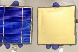Распыляемые литий-ионные батареи