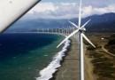 Энергия ветра на Филиппинах: ветропарк Миндоро