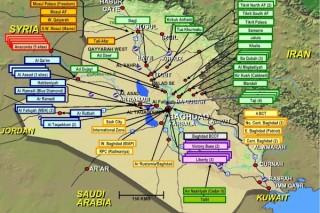Ирак предлагает фирмам строить ветропарки и солнечные электростанции