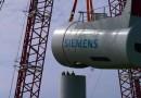 Siemens поставит ветрогенераторы для ветропарка в Турции