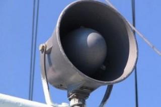 В Сосновом Бору будет установлена локальная система оповещения населения об опасности радиоактивного заражения