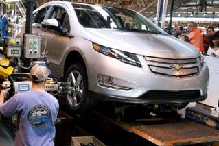 В планах GM стоит выпуск 500 тыс. электромобилей и гибридов за год