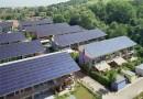 Экорайоны. Энергоэффективные дома. Часть 1