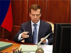 Программу по охране окружающей среды Дмитрий Медведев утвердил до две тысячи двадцатого года