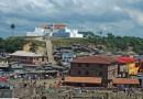 В Гане построят крупнейшую солнечную электростанцию в Африке
