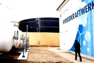 Уникальная электростанция была открыта на Байкале
