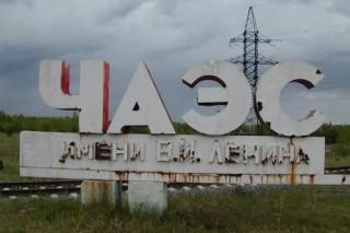 В две тысячи тринадцатом году в Чернобыле завершится строительство хранилища ядерного топлива