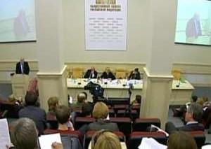 В ОП считают, что в России должна быть создана Экологическая полиция