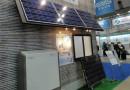 В Токио был представлен «Умный дом» производящий электричество