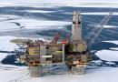 Wintershall приобрело в результате тендера три новые лицензии от министерства энергетики Норвегии
