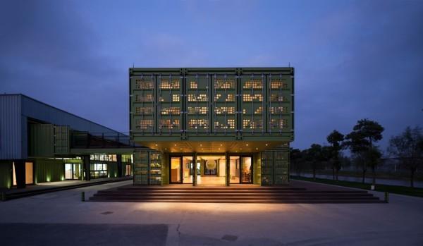 Выставочный центр на китайской экоферме