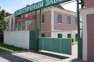 Экологами был внесен в черный список Толочинский консервный завод