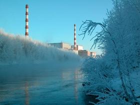 Кольская атомная станция: атомщики заполярья присоединились к экологической декларации Мурманска