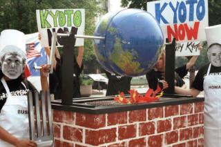 Полезная инерция Киотского протокола