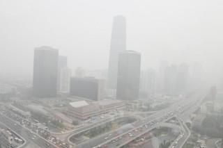 Китайская академия наук: над Пекином в атмосферной дымке были обнаружены вредные органические соединения