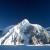 В Киргизии продолжается сокращение ледников