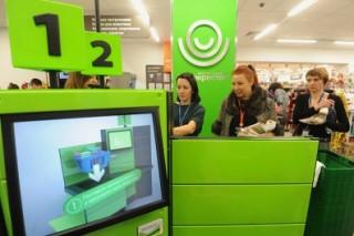 Экологический рейтинг «Зеленый супермаркет» № 4 будет возглавлять супермаркеты X5 Retial Group