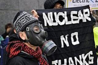 В Токио начался многотысячный антиядерный протест