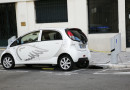 Для электромобилей в Москве создадут бесплатные парковки