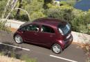 Для саммита G20 будет закуплено 70 электромобилей
