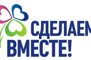 В Башкирии в рамках проекта «День экологии сознания» будут проведены экологические уроки