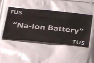 Билл Гейтс и российские инвесторы вложили средства в производство инновационных аккумуляторных батарей