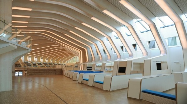 Библиотека коммуны Веннесла