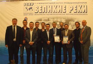 Завтра в Нижнем Новгороде стартует международный форум «Великие реки-2013»