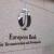ЕБРР профинансирует строительство в Украине пятимегаваттной солнечной электростанции