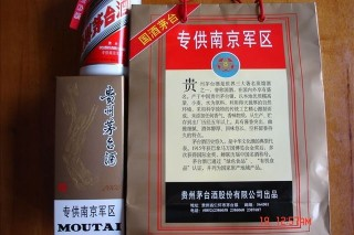 Чиновники в Китая питаются лишь качественными продуктами из спецпоставок