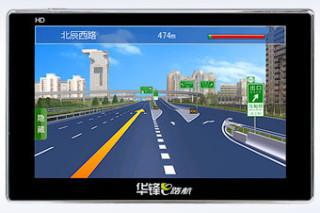 В Китае обнаружили автомобильные навигаторы, вредящие здоровью человека