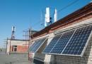 В Пермском университете освещение территории будет осуществляться за счет энергии, полученной из альтернативных источников