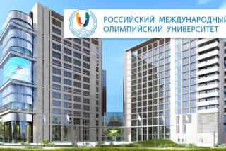 В Сочи завершается строительство олимпийского университета