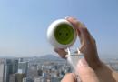 Китайские разработчики представили оконную розетку для сбора энергии солнца